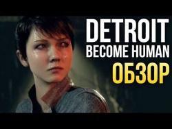 Detroit: Become Human - Гуманизм для самых маленьких (Обзор/Review)