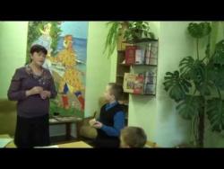 В детской библиотеке