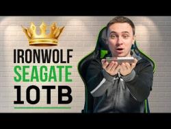 Жесткий диск IronWolf: обзор царь-диска на 10 ТБ от Seagate
