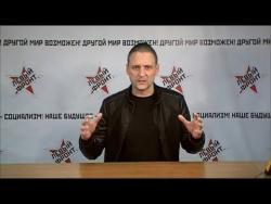 Разговор по сути: Правительство Медведева обречено!