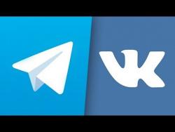 TELEGRAM - До Того Как Стал Известен!