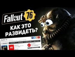 Fallout 76 - Герой Metacritic (ОБЗОР)