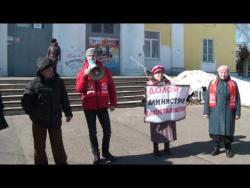 Митинг КПРФ Александр Давыдов