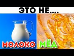 КАК НАС ОБМАНЫВАЮТ В МАГАЗИНАХ 🥗 7 ПРОДУКТОВ-ПОДДЕЛОК