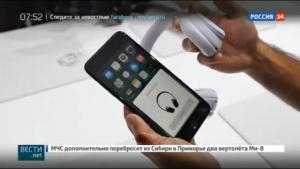"""Вести.net. Новое поколение смартфонов и """"умных"""" часов от Apple"""