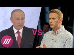Путин пообещал закрыть ФБК Навального за митинг 26 марта