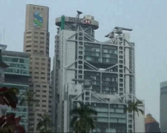 Гон Конг. Дома