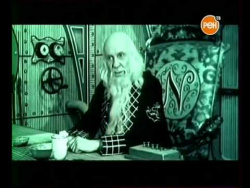 Николa Тесла: Луч смерти / Nikola Tesla: Death Ray