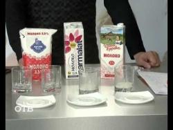 Советы потребителям: как выбрать качественное молоко? (12.10.15)