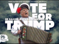 """Народные кукрыниксы """"Вокруг выборов В США"""""""