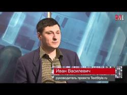 Фильтры Яндекса. Как остаться в живых