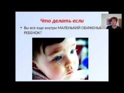 Конфликты детей и родителей. Ольга Шигина