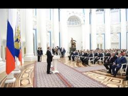 Вручение премий Президента для молодых учёных за 2015 год