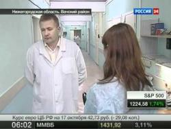 В Нижегородской области закрыли роддом, построенный на деньги Ростроповича