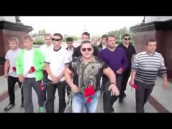 К 9-му МАЯ Посвящение ОТ КУРСКИХ ПАЦАНОВ