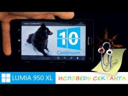 Стоит ли брать Microsoft Lumia 950 / 950XL? Самый полный обзор от Pro Hi-Tech