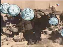 Монеты как свидетели истории