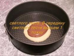 "Торт ""Зебра"""