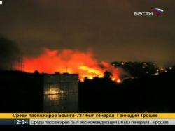 Авиакатастрофа в Перми самолета Боинг-737