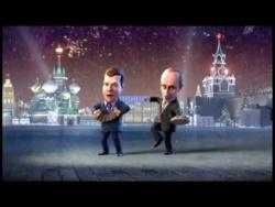 Частушки Медведева и Путина.mp4