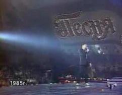 """Игорь Скляр """"Комарово"""" 1985 г./Igor Sklyar """"Komarovo"""""""