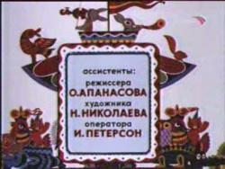 М/Ф Весёлая карусель.