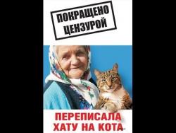 Бабушка сказала правду об Украине!Запрещено в Украине!Украина сегодня новости,Донецк,Росс 23 06 2014