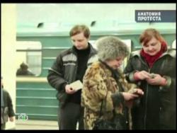 """Современная """"Пятая Колонна"""" в России - Предатели Родины"""