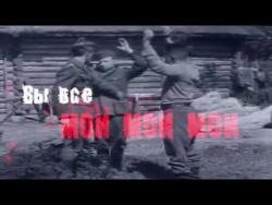 The Matrixx - Живые и Мертвые - Official Lyric Video, 2013