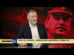 Сергей Михеев. Итоги недели. Царьград ТВ 26.01.18
