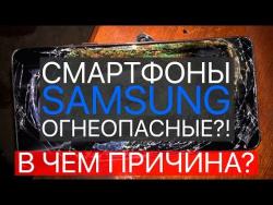 Смартфоны Samsung Galaxy Note 7 огнеопасные?! В чем причина?