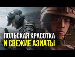 Tom Clancy's Rainbow Six Siege: поляки, азиаты и ещё пять лет осад!