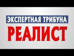 Михаил Делягин: как либералы убивают русскую семью