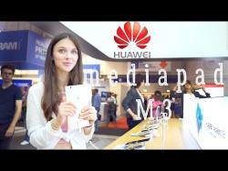 Huawei MediaPad M3: планшет аудиофила