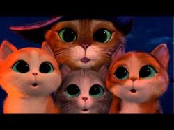 Кот в сапогах Три Чертёнка 2011