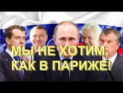 Путин: ответим на вызов рывком к прорыву!