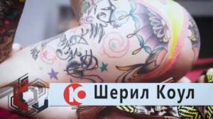 10 НЕУДАЧНЫХ татуировок ЗНАМЕНИТОСТЕЙ