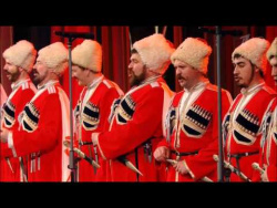 When we were at war - Kuban Cossack Choir (2014)