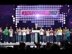 Церемония вручения премии «Доброволец России – 2017»