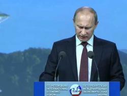 Выступление на заседании Петербургского форума