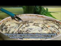 Блюда из рыбы. Мойва запечённая