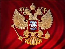 Кто получил Государственность от России и СССР