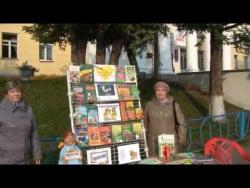 Библиотека на ярмарке