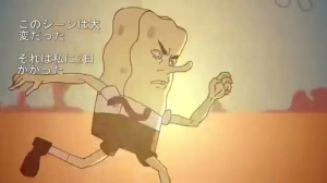 Опенинг «Спанч боба» в стиле аниме