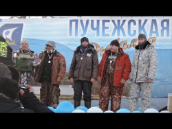 Пучежская рыбалка 2018 ч5