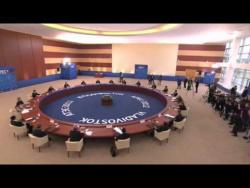 Заседание лидеров экономик форума АТЭС