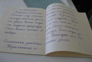 Ретро (продолжение темы, начатой нашей милой хозяйкой сайта Оксаной Синицыной) Так писали школьницы в далёких 60х прошлого века