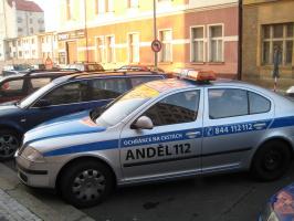 АНГЕЛ (Охранник на дороге) - аналог русской дорожной полиции (ГиБДД,ППС и др)
