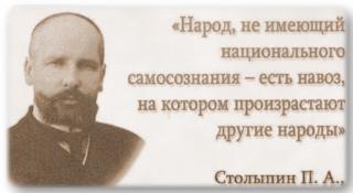 Пётр Аркадьевич