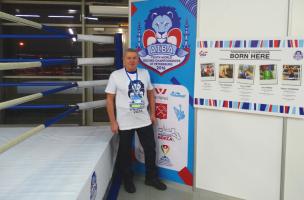Молодёжный чемпионат мира по боксу 2016 года. Санкт-Петербург (Россия) (9)